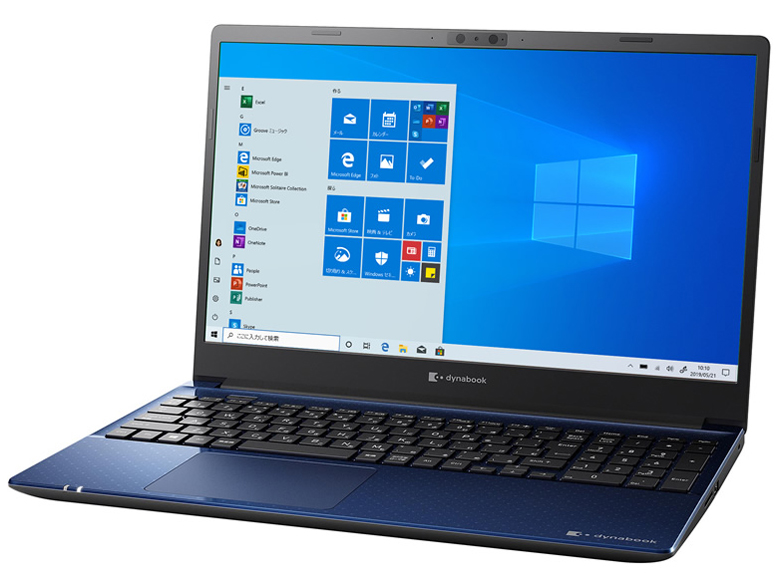 dynabook NZ65/M 15.6型フルHD Core i7 512GB_SSD+32GB_Optaneメモリ Officeあり