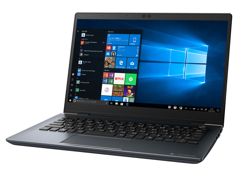 dynabook GZ63/NL PGZ63NL-NRA Officeなし