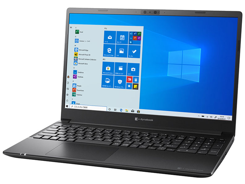 dynabook PZ55/PB 価格.com限定 W6PZ55RPBA-K 15.6型フルHD Core i7 10510U 256GB_SSD+1TB_HDD/Officeなし