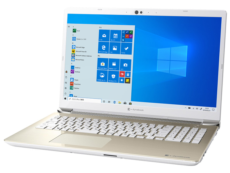 dynabook AZ66/MG W6AZ66CMGC 16.1型フルHD Core i7 10510U 256GB_SSD+1TB_HDD Officeなし