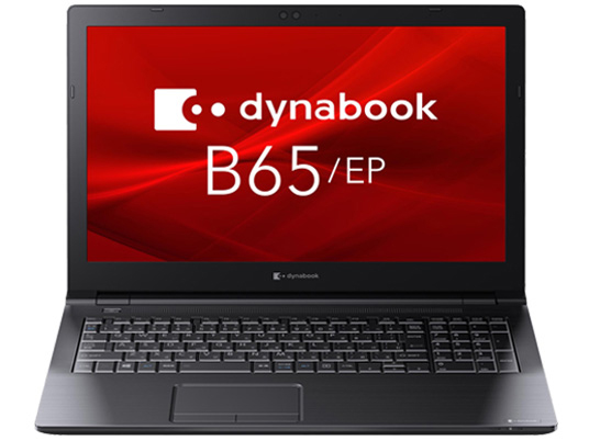 dynabook B65/EP A6BSEPC85A21