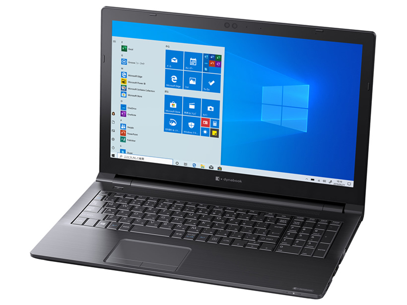 dynabook BZ55/NBSD W6BZ55BNBA 15.6型フルHD Core i7 8565U 512GB_SSD Officeあり