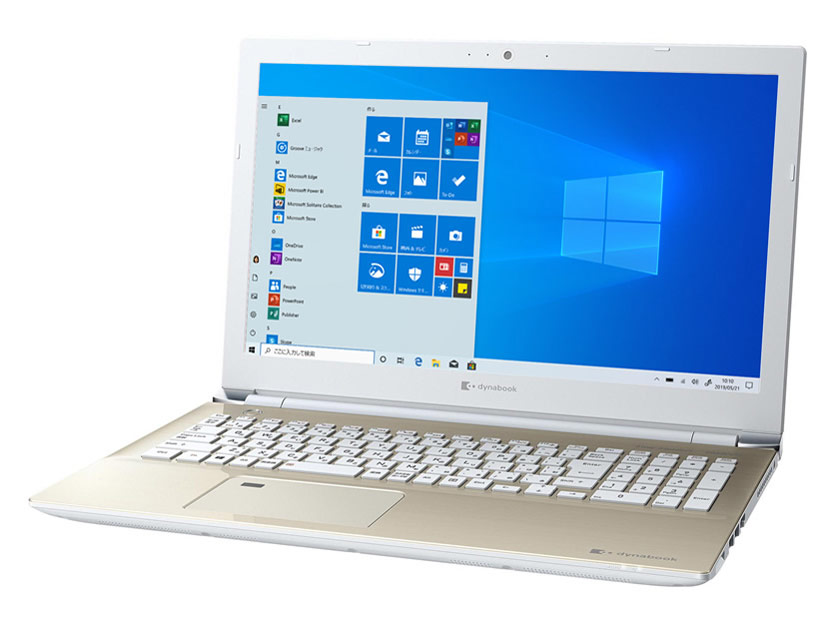 dynabook AZ45/NG W6AZ45BNGA 15.6型フルHD Core i5 8265U 1TB_HDD Officeあり