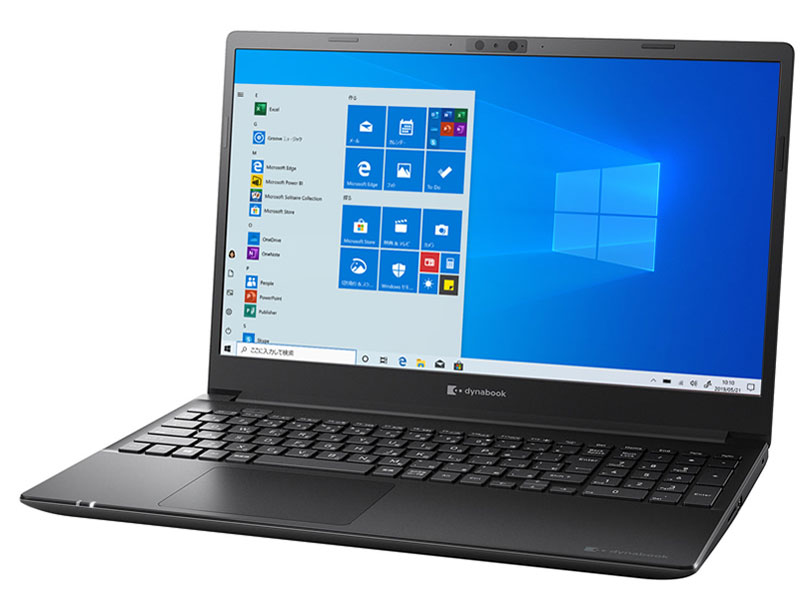 dynabook PZ/HSB W6PZHS7RAB 15.6型フルHD Core i7 1165G7 512GB SSD Officeなし